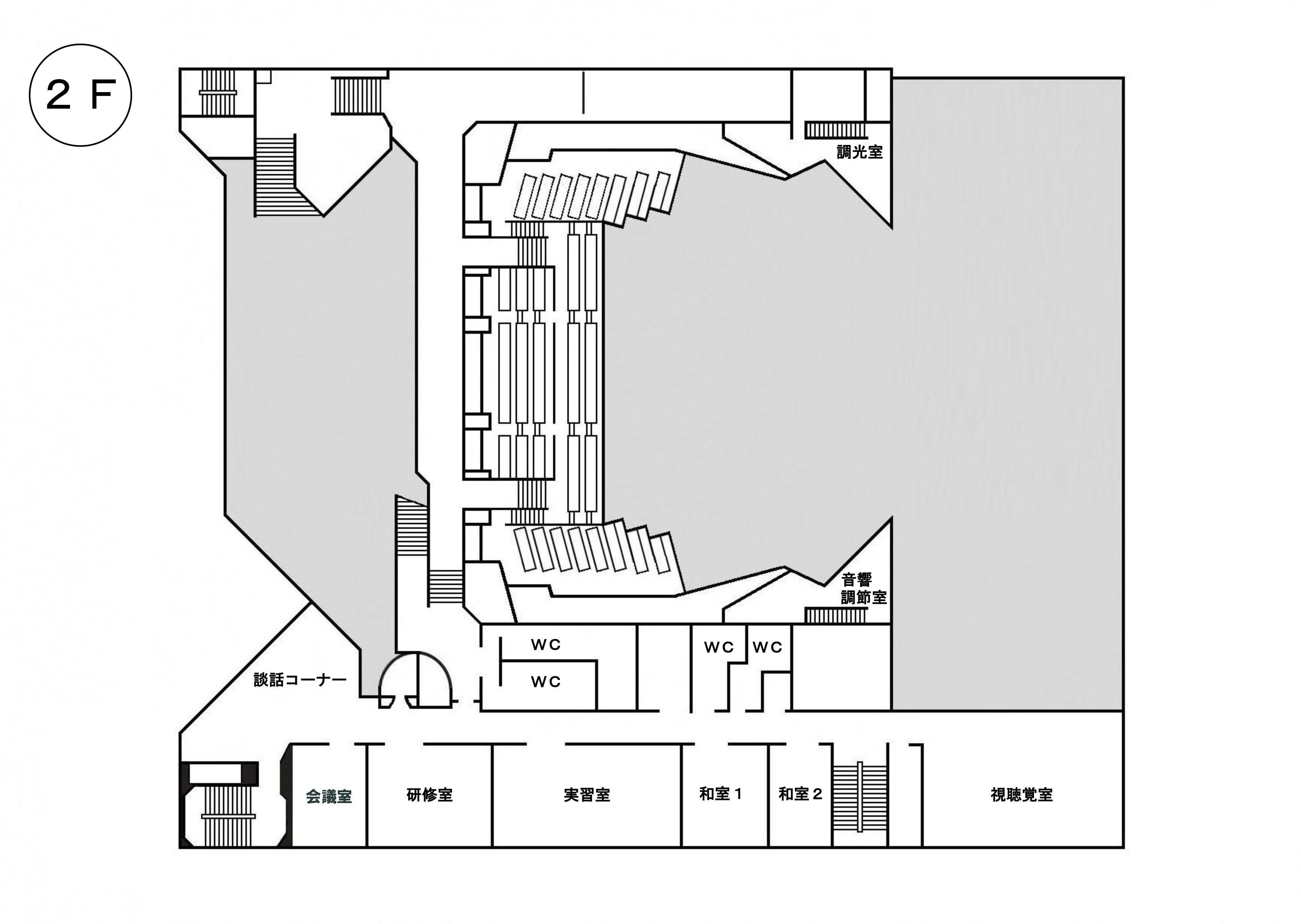 文化センター2階